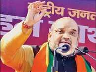To create jharkhand like modi's dream: shah