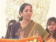 10 lakh unemployed youths will be trained, says sitaraman