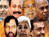 Analysis: जातीय विभाजन की राजनीति, कहीं मारा न जाए जरूरतमंदों का हक