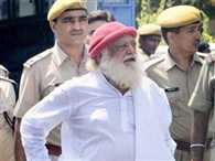 Asaram's devotional wife came out