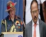 सेना प्रमुख रावत और अजीत डोभाल ने गुपचुप किया भूटान दौरा