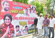 Preparation of congress's Kisan rally