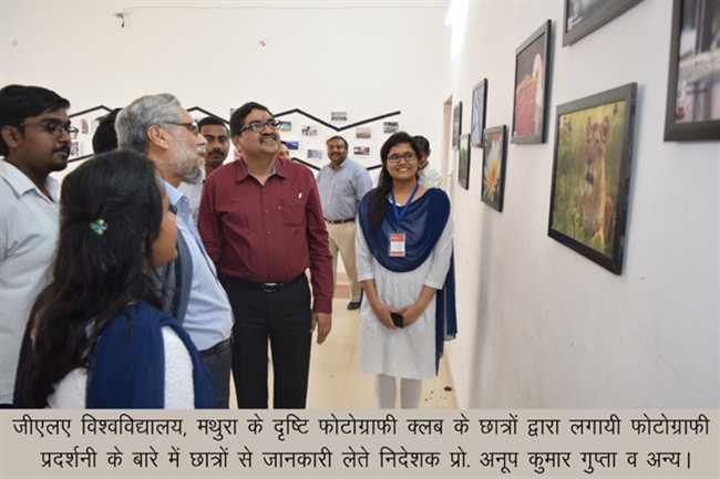 GLA students did better in Photography Exhibition