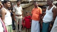 ग्रामीणों ने एक भटकी लड़की को किया पुलिस के हवाले