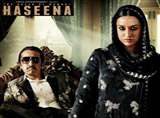 Trailer: फिल्म हसीना पारकर में मुंबई की आपा बनकर आ गई हैं श्रद्धा कपूर