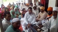 programme in respect in guru