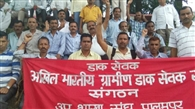 पालमपुर में डाक सेवकों ने निकाली रैली