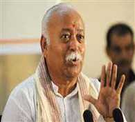 expand rss work effectively: mohan bhagwat