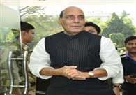 NDA govt committed to reviving SAARC: Rajnath Singh