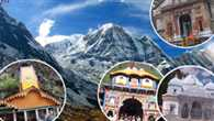 Will transform the face of Chardham Tour with Ganges