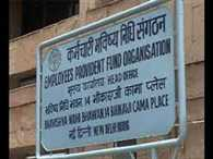 EPFO makes it mandatory to provide workers' bank a/c numbers