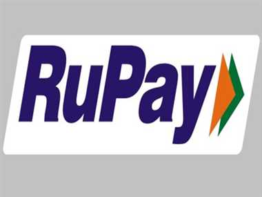 benefit of accidental claim to taken from rupay debit card