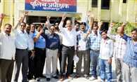 protest of businessman