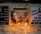 पत्रकार गौरी लंकेश हत्याकांड में संदिग्ध हत्यारे की तस्वीर जारी