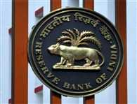 RBI declares credit policy, interest rates unchnaged
