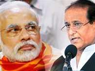 UP minister Mohd Azam Khan calls PM Narendra Modi a Large-hearted