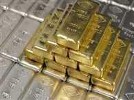 gold price high
