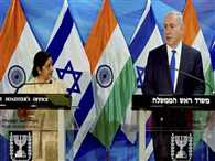 India, Israel to intensify coordination to counter terrorism