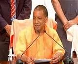 मुख्यमंत्री योगी कल बुंदेलखंड दौरे पर, पेयजल संकट से मिल सकती है राहत