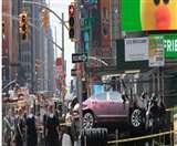 न्यूयॉर्क के टाइम्स स्क्वायर पर कार ने लोगों को रौंदा, एक की मौत