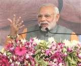 प्रधानमंत्री मोदी लखनऊ की मुन्नी सहित दस को देंगे ग्रामीण आवास का प्रमाण पत्र