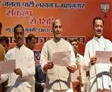 2022 से पहले खत्म होगी कश्मीर समस्या और आतंकवाद : राजनाथ