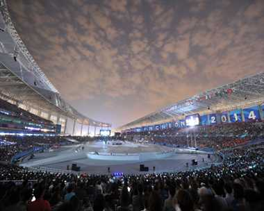 17th Asian Games  inaugural ceremony has started
