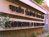IITs among world's 5 best entrepreneurial undergrad institutes