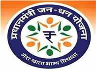 Jan Dhan will help in cash transfer scheme