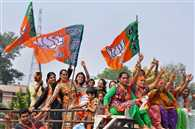 bjp will form government in haryana