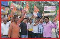 BJP workers show off his happiness