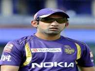 Gautam gambhir Will led delhi in Vijay Hazare Trophy