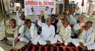 Kisan diwas and agitation of farmers