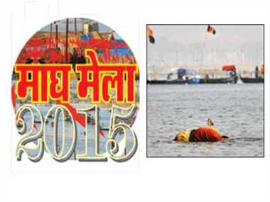 These bodies in the river is flowing, how Magh Mela bathing
