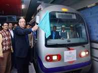 metro trail run from mandi house to ITO
