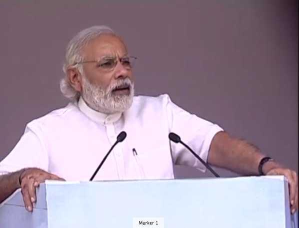 PM ने 'प्रधानमंत्री उज्जवला योजना' का शुभारंभ किया