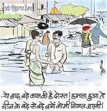 आधे हिंदुस्तान में बाढ़