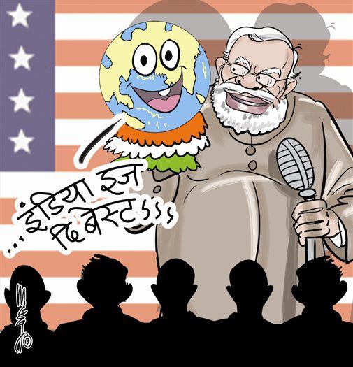 इंडिया इज दि बेस्ट...