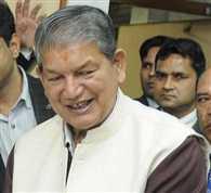 Matter Of Properties Of UP-Uttrakahand Will Be Sorted Soon : Harish Rawat