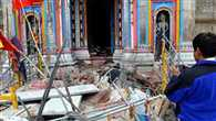 Kedarnath Dham dropped all 46 official shabby building, pilgrimage agree priest