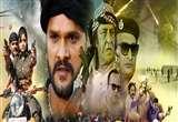 भोजपुरी फिल्म आतंकवादी का टीज़र देखिए , ऐसे जागा एक आतंकी का देश प्रेम