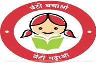 'Beti Bachao Beti Padhao' campaign will start in another six districts of Maharashtra