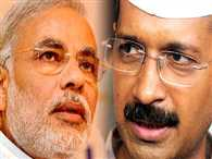 Kejriwal wrote a big letter to PM