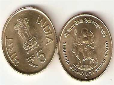 Controversies over issue Rs 5 denomination coins on Vaishno Devi