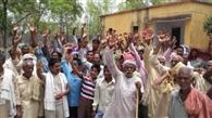 ग्रामीणों ने वन विभाग कार्यालय का किया घेराव