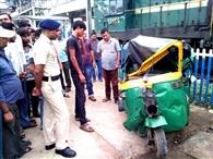 ऑटो से टकराई मालगाड़ी, हादसा टला