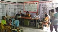 मुरहू के दिगरी में यक्ष्मा जांच शिविर का आयोजन
