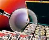 लखनऊ में बैंक अधिकारियों की मिली भगत से करोड़ों का घोटाला
