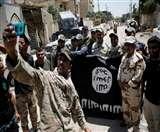 इराक में IS के खतरनाक मंसूबे, इसके लिए तैयार करने में जुटा अपनी जमीं