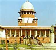 black money: sc observes that some progress in sit